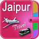 Jaipur Offline Travel Guide