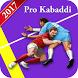 Pro Kabaddi 2017 Schedule : Kabaddi 2017 Season 5 by Thug Life Apps