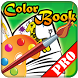 Color Book for Kids Pro by 4DSoftTech