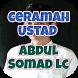 Ceramah Ustad Abdul Somad 2017 Lengkap by Nadiv Kanz
