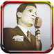 Songs of Abdel Halim Hafez by rahmarayan
