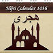 Islamic Hijri Calendar by greybits