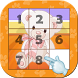 Teddy Slide Puzzle Kids Game by CreativeGame