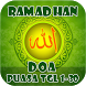 Doa Puasa Ramadhan Harian
