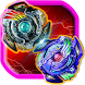 Spin Blade Galaxy Games by Games Hit Hit