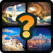 تخمين البلاد بنسبة 4 صور by Gordienok Global Games