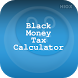 Black Money Tax Calculator by HIOX Softwares Pvt Ltd