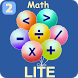 Second Grade Math Lite by INFINUT