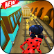 Subway Ladybug Adventure by kimwalldev
