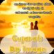 Gujarati Dp Image