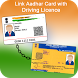 Link Aadhar with Driving Licence Guide by Prank Media