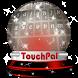 Childhood memories Keypad by Keyboard Emoji Themes