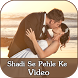 Shadi Se Pehle Ke Video by PHOTO COMPANY