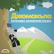 Djomakla by Elbrusoid