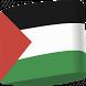فلسطين العريقة
