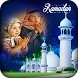Ramadan Photo Frame Editor by Android Hunt