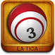 La Tica - Costa Rica by Infinity Panama Dev