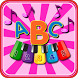 Fun2Learn - Kids Learning Game by Appspartan