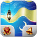 Popular Islamic Ringtones by popular-ring