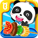 Little Panda Gourmet by BabyBus Kids Games