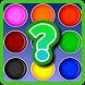 Kids Color Quiz by sVc