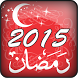 Ramadan 2015 & Prayer Timings by JimTech