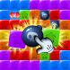 Cube Crush by match games blast