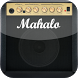Learn GarageBand FREE by Mahalo.com