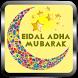 Eidul Adha Mubarak 2016 by Queen Gold