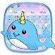 Cute Unicorn Whale Keyboard by Super Cool Keyboard Theme
