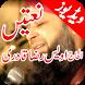 Owais Raza Qadri Naats by QTech Apps