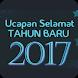 Kartu Tahun Baru 2017 by azdev