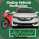 Pak Vehicle Verification (Onl) by PakAwaanApps