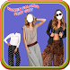 Women Palazzo Pant Suit by Munwar Apps
