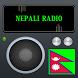 Nepali FM Radio Free by Radio Stations World Wide Channel