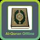 Al Quran Mp3 FULL OFFLINE by Semua Berkah