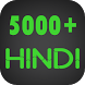5000+ Hindi Whatsapp Status by #PlayMusic