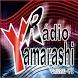 Rádio Yamarashi