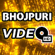 Bhojpuri Video Songs by Bison Code LLP