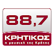 Κρητικός 88.7 by Georgios Kapellakis