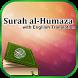 Surah al-Humaza English Mp3