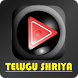 TELUGU SHRIYA Songs