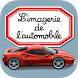 L'imagerie de l'automobile interactive by Fleurus Editions