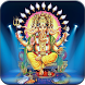 Lord Ganesha GIF by Sky Studio App