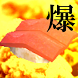 MUGEN SUSHI by Had2Apps