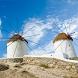 Mykonos Greece by GAP Web Agency Ltd