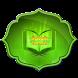 Surah Al Fath by Tigabelas Corp