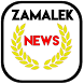 Zamalek News by DevYoux