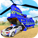Offroad Police Car Transporter & Cargo Helicopter