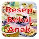 Resep Makanan Bekal Sekolah by Matoa Dev